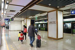 Mingfaguangchang station Nanjing Metro station