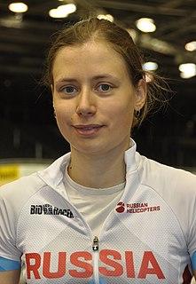 Anastasia Chursina Russian cyclist