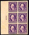 2WF Washington 1917 imperf blk6-3c.jpg