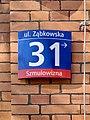 31 Ząbkowska Street sign, Szmulowizna in Warsaw, Poland, 2019.jpg
