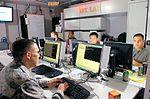 33d Network Warfare Squadron - JBSA.jpg