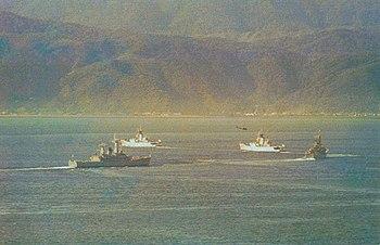RNZN frigates HMNZS Canterbury, Otago, Taranaki, & Waikato, on exercise in Wellington Harbour 1980.