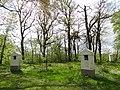 6301 Valkenburg, Netherlands - panoramio (10).jpg