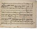7Sonata per Mandolino e (...)Gervasio Giovanni btv1b10540698v.jpg