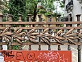 8, Bulevardul Lascăr Catargiu, Bucharest (Romania).jpg