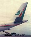 AIRMDV1.png