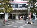 AKASHI STATION - panoramio.jpg