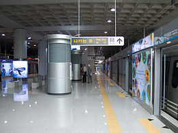AREX-Incheon-intl-airport-platform.jpg