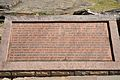 ASI Buddhist Monuments Description - Sanchi Hill 2013-02-21 4263.JPG