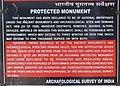 ASI notice.jpg
