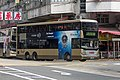 ASU9 at Wuhu St, Ma Tau Wai Rd (20180825100029).jpg