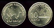 AZE-10g-2006.jpg