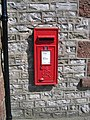 A George VI letter box in Austwick - geograph.org.uk - 1726544.jpg