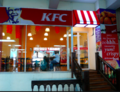 A KFC outlet in Colombo, Sri Lanka.png