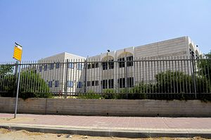 Al-Kasom Regional Council - School in Tirabin al-Sana
