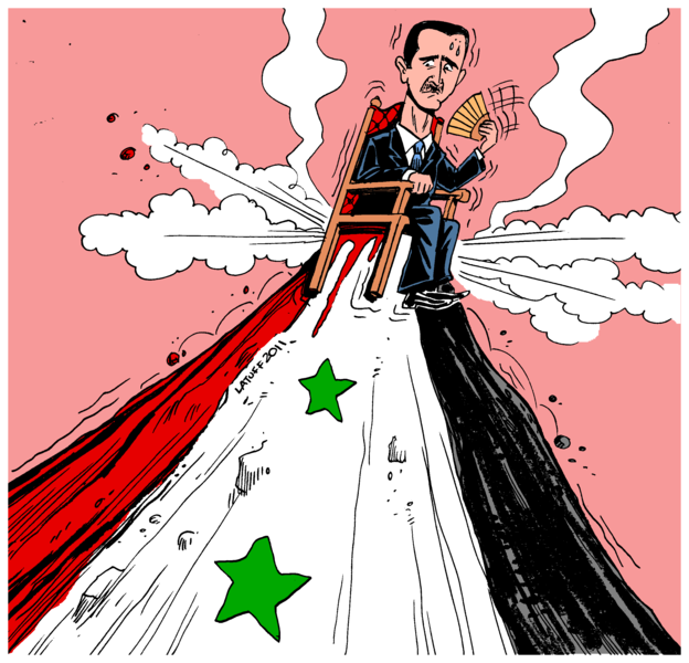 File:A volcano called Syria.png