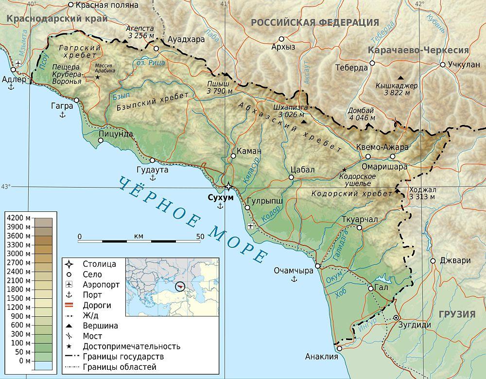 Топографическая карта Абхазии