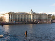 The Imperial Academy of Arts edifice for the academy was built in 1764-89 to a design by Jean-Baptiste Vallin de la Mothe and Alexander F. Kokorinov.