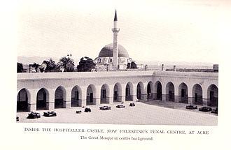 Acre, Israel - Interior of Acre prison, circa 1938