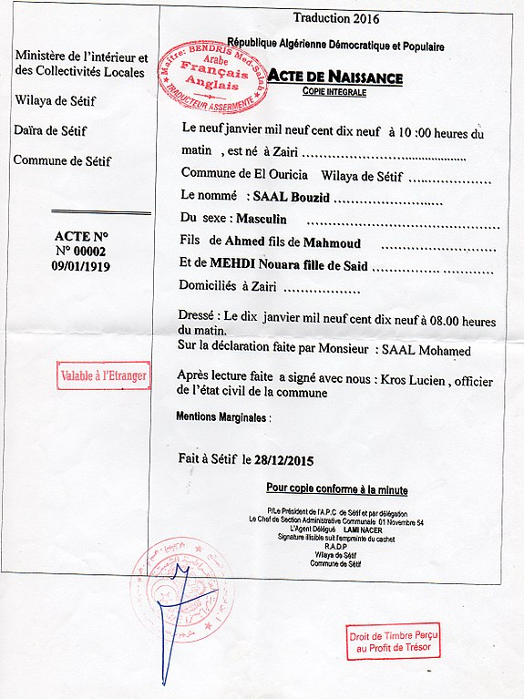 File Act Bouzid Saal Jpg Wikimedia Commons