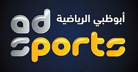 Ad sports.jpg