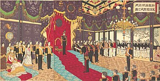 Adachi Ginkō - Image: Adachi Ginkō (1889) View of the Issuance of the State Constitution in the State Chamber of the New Imperial Palace (cropped and rotated)