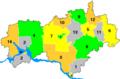Administrative divisions of Mari El.PNG