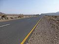 Afar-Nouvelle route près d'Afdera (6).jpg