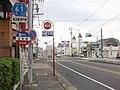 Aichi Pref r-061 Kawanishi.JPG