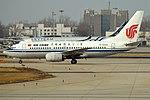 Air China, B-5043, Boeing 737-79L (47637179971).jpg