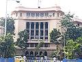 Akashbani Building 03.jpg
