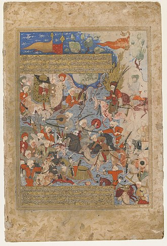 War of succession - Originally a political conflict on the Succession to Muhammad, the First Fitna became the basis of the religious split between Sunni Islam and Shia Islam.
