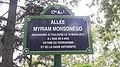 Allée Myriam Monsonégo, Paris Champerret.jpg