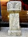 Altar, incense burner, with Aramaic inscription, from Hatra, Iraq. 2nd-3rd century CE. Sulaymaniyah Museum.jpg