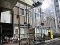 Amagasaki Shinkin Bank Chuo Branch.jpg