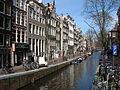 Amsterdam-IMG 6905.JPG