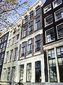 Amsterdam - Binnenkant 47.jpg
