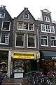 Amsterdam - Haarlemmerstraat 117.JPG
