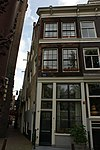 foto van Hoekhuis onderdeel van een groot pand met nrs 351 en 353