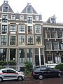 Amsterdam Droogbak 6A.JPG