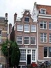 amsterdam lauriergracht 2 across
