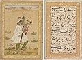 An African Lyre Player (recto); Calligraphy (verso) c. 1640-1660, Deccan.jpg