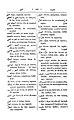 Anarabicenglish00camegoog-page-186.jpg