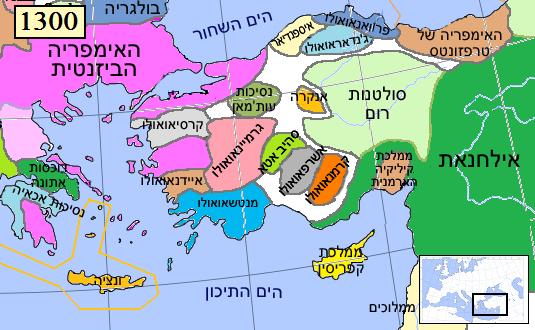 Anatolia1300-he