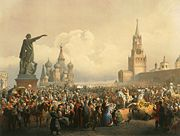 Announcement of the Coronation
