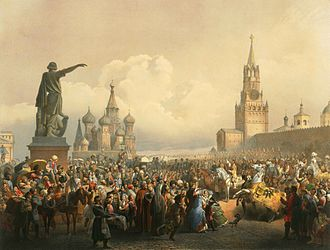 Announcement of the coronation of Alexander II Announcement of the Coronation.JPG