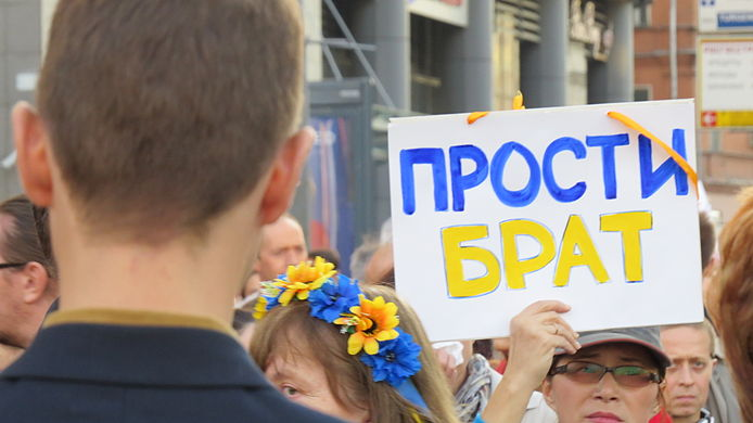Antiwar march in Moscow 2014-09-21 2151.jpg