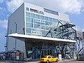 Aomori High Speed Ferry Terminal.JPG