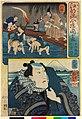 Aoto Fujitsuna, Omatsuri Sashichi 青砥藤綱,お祭佐七 (BM 2008,3037.09608).jpg