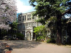 Aoyama Gakuin University - Berry Hall in Aoyama campus